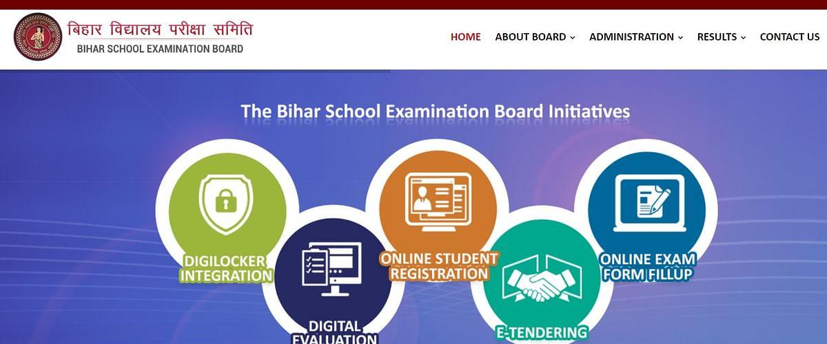 BSEB Exam 2021 : नए साल में Bihar Board ने अब मैट्रिक और इंटरमीडिएट परीक्षा को लेकर किया ये बड़ा ऐलान, जानिए