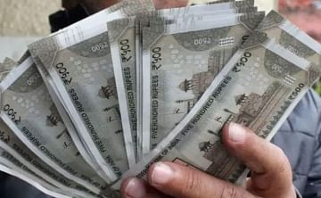 संकट में भारतीय अर्थव्यवस्था, सबसे बड़ी मंदी की आहट, क्रिसिल ने दी चेतावनी