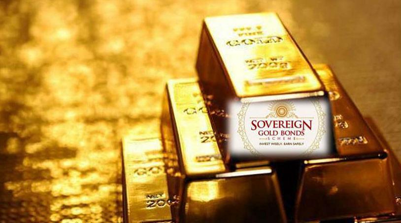 Gold Bond Scheme: गोल्ड बॉन्ड निवेश क्यों है ज्यादा समझदारी, जानें 5 फायदे और क्या है सोने का भाव