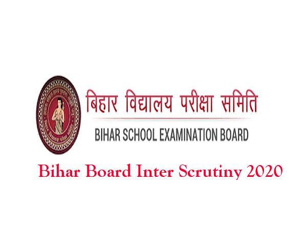 चुनाव और कोरोना के कारण Bihar Board ने लिया ये बड़ा फैसला, जानें