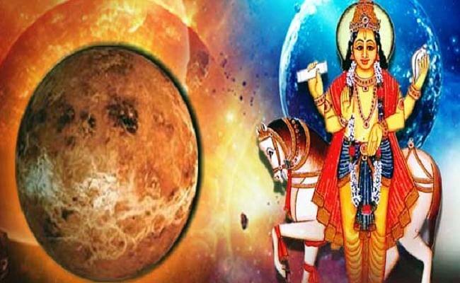 Shukra Vakri 2020: शनि, शुक्र और गुरु चल रहे हैं उल्टी चाल, जानिए किन राशियों को मिलेगा लाभ
