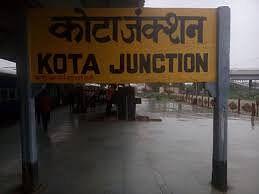 Lockdown में राजस्थान के कोटा में फंसे छात्र स्पेशल ट्रेन से आ रहे रांची,  सभी छात्रों को उनके घर तक पहुंचाया जाएगा, अभिभावक नहीं आएं रेलवे स्टेशन