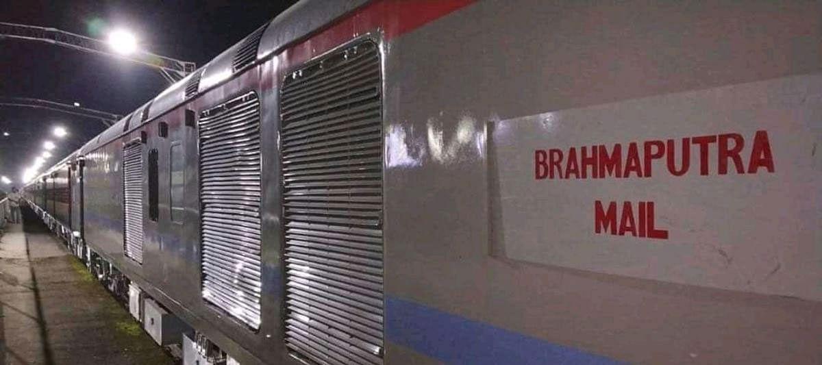 Indian Railway IRCTC : भागलपुर में अब 10 मिनट के बदले दो मिनट रुकेगी ब्रह्मपुत्र मेल, आने का समय भी बदला