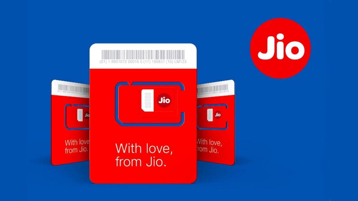 Reliance Jio: 2GB डेली डेटा वाला जियो का पॉपुलर पैक बंद