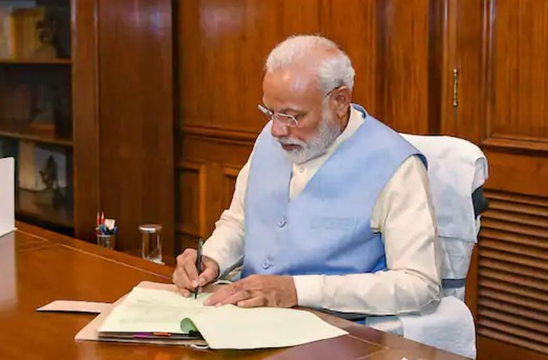 '130 करोड़ भारतीयों का भविष्य कोई आपदा तय नहीं कर सकती' पढ़िए पीएम मोदी का पूरा पत्र