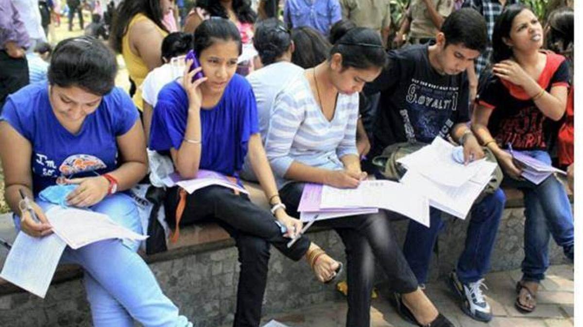 बिहार के 75 हजार से अधिक इंटर पास विद्यार्थियों को दिया जायेगा लोन, इन जिलों को होगा फायदा