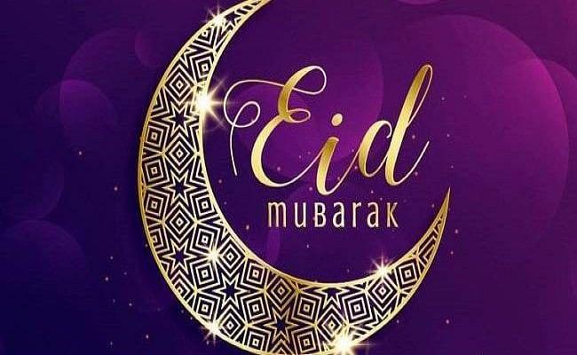 Eid Mubarak 2020 : आज मनाई जा रही ईद, लॉकडाउन में मुबारक मैसेज से करें ईद मिलन, शेयर करें ये विशेज