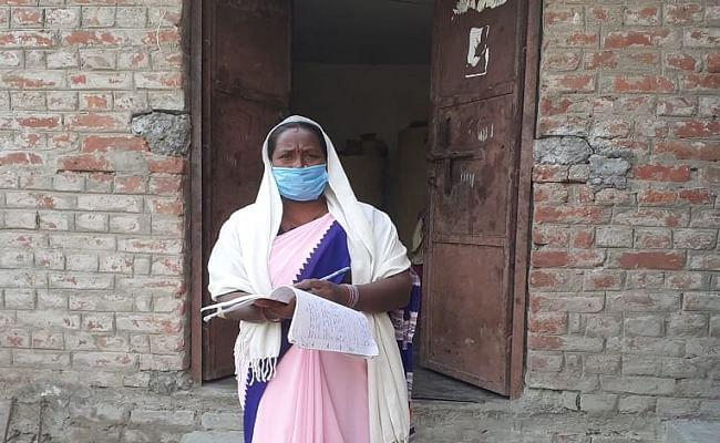 Corona Bihar Update : जान की धमकी के बावजूद ड्यूटी करती रही आशा कार्यकर्ता, तीन कोरोना संक्रमितों को ढूढ़ निकाला