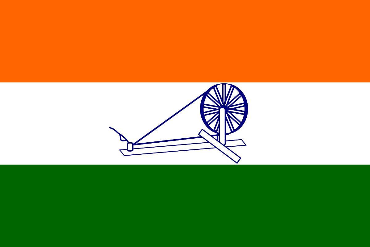 1921 में आज ही के दिन भारतीय राष्ट्रीय कांग्रेस के ध्वज को किया गया था अंगीकार