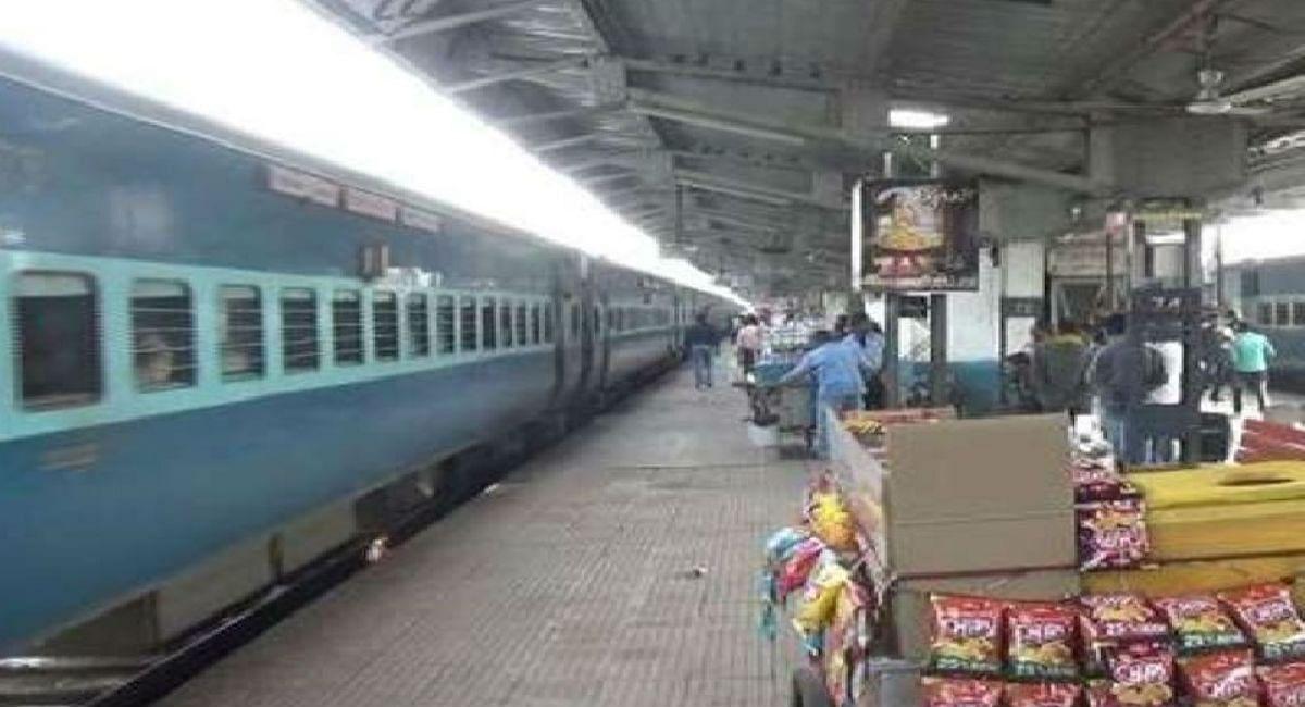 रेलवे स्टेशनों पर खानपान, बिक्री इकाइयों को खोले जाने की अनुमति, लेकिन इन शर्तों के आधार पर