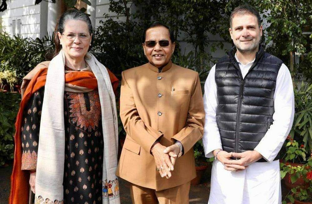 नहीं रहे कांग्रेस के वरिष्ठ नेता राजेंद्र सिंह, जानें उनके राजनीतिक सफर के बारे में...