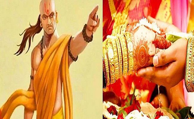 Chanakya Niti: पति-पत्नी के सुखद वैवाहिक जीवन को बर्बाद कर देती हैं ये 06 आदतें, जानें क्यों...