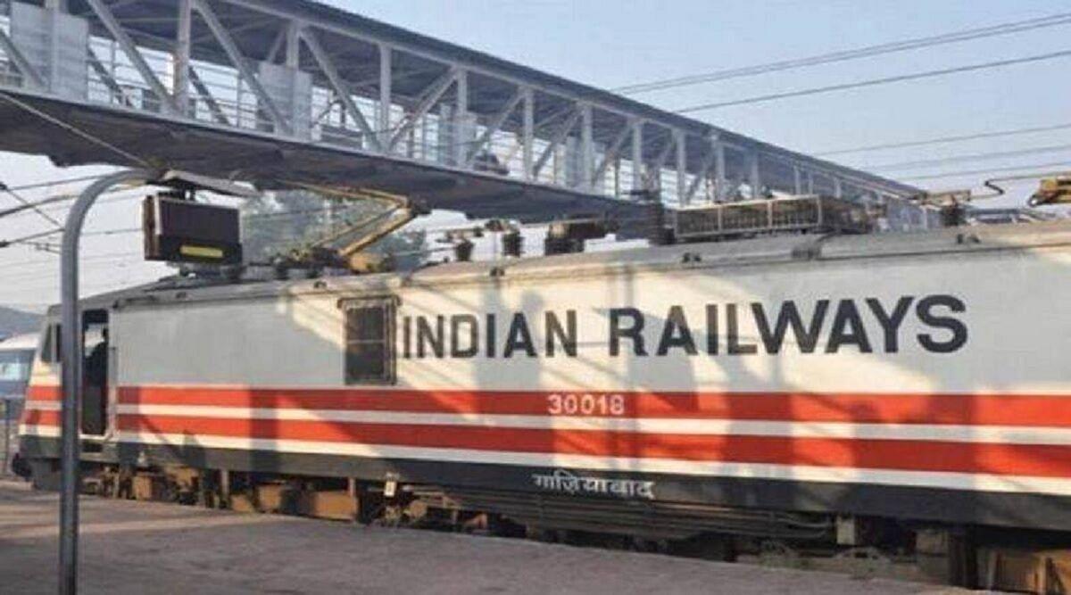 Indian railways/IRCTC News: यात्रा से रोके जाने वाले यात्रियों के पूरे पैसे लौटाएगा रेलवे, जानें ये बड़ी बात