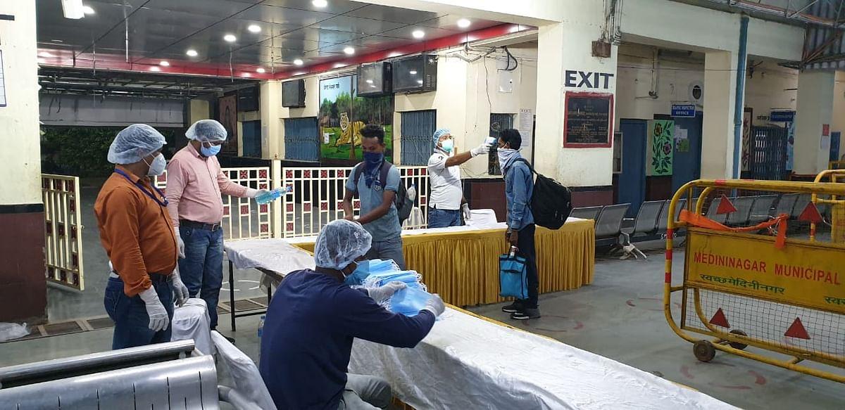 Coronavirus in Jharkhand LIVE Update : पिछले 24 घंटे में कोरोना के 156 नये केस, झारखंड में कोरोना संक्रमितों की संख्या हुई 3518, 23 मरीजों की मौत