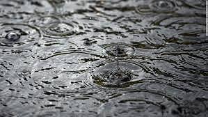 आज से परसों तक मूसलधार बारिश की संभावना