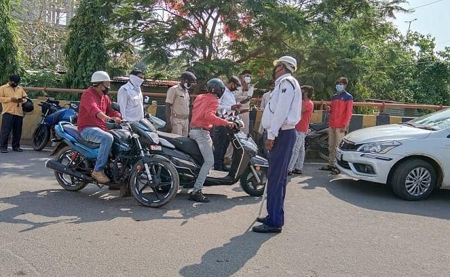 Bihar News Updates : 'लॉकडाउन' के दौरान महिलाओं को मिले रियायत, पटना हाईकोर्ट में PIL दायर