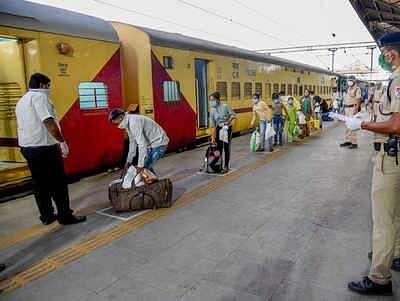 Lockdown Again : दिल्ली-महाराष्ट्र में लॉकडाउन ? घर लौट रहे हैं मजदूर, ट्रेन और बसों में पैर रखने की जगह नहीं