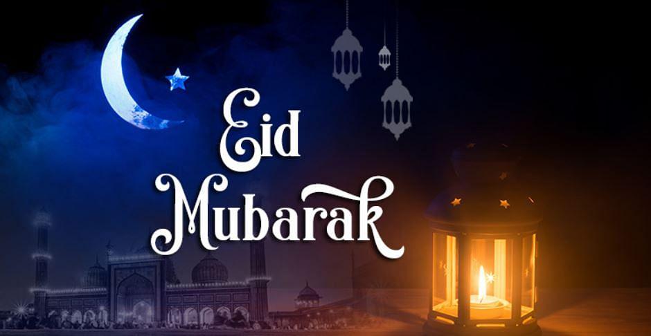 Eid-ul-Fitr 2020 Moon Sighting Date, Timings LIVE Updates: 25 मई को मनाई जाएगी ईद, आज भी नहीं दिखा चाँद