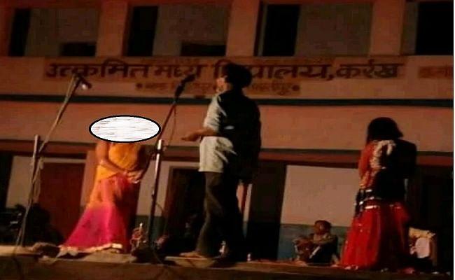 बिहार के क्वॉरेंटिन सेंटर में देर रात डीजे पर बजा Bhojpuri Song, बाहर से बुलायी गयीं डांसर्स, ...देखें वीडियो