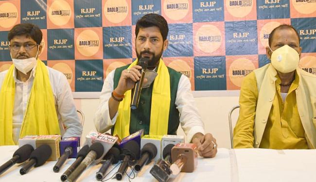 बिहार में राजनीतिक दल 'राष्ट्रीय जन-जन पार्टी' गठित, कहा- औद्योगिक क्रांति के रास्ते ही स्वर्णिम बिहार का सपना होगा साकार