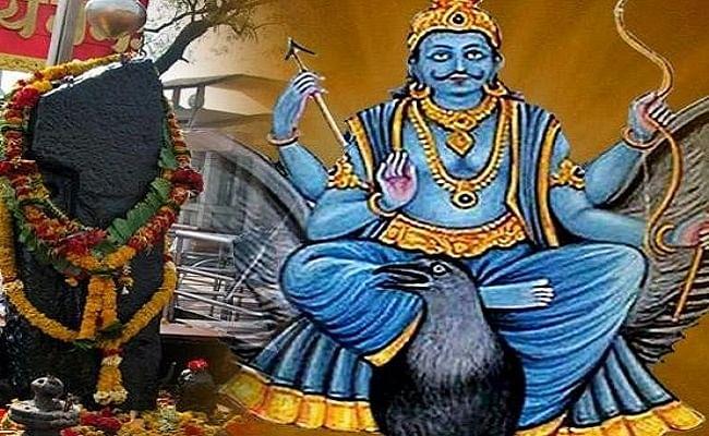 Shani Dev Ki Puja Vidhi: शनि की छाया से छुटकारा पाना चाहते हैं तो शनिवार के दिन इस विधि से करें पूजा, जानें क्या है मान्यता...