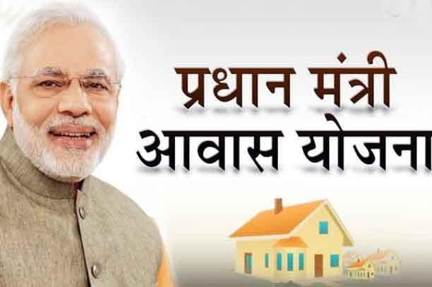 प्रधानमंत्री आवास योजना में झारखंड देश भर में अव्वल