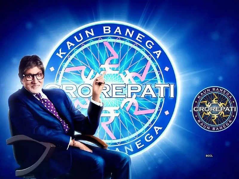 Kaun Banega Crorepati 12 Registration: अमिताभ बच्चन ने पूछा खेल से संबंधित चौथा सवाल, यहां देखिए सही जवाब