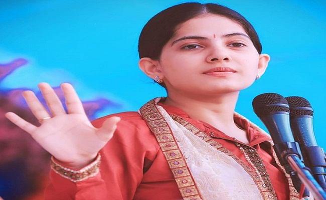 Jaya Kishori : पति- पत्नी के बीच होने वाले कलह को दूर करने के लिए जया किशोरी ने दी सलाह, यहां देखें Video