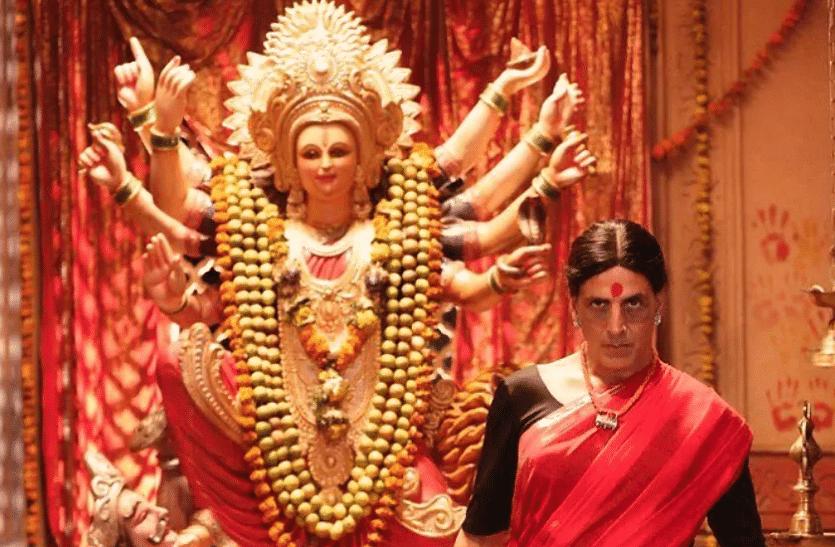 ओटीटी प्लेटफॉर्म पर आएगी अक्षय कुमार की 'लक्ष्मी बॉम्ब', इतने करोड़ में बिके राइट्स