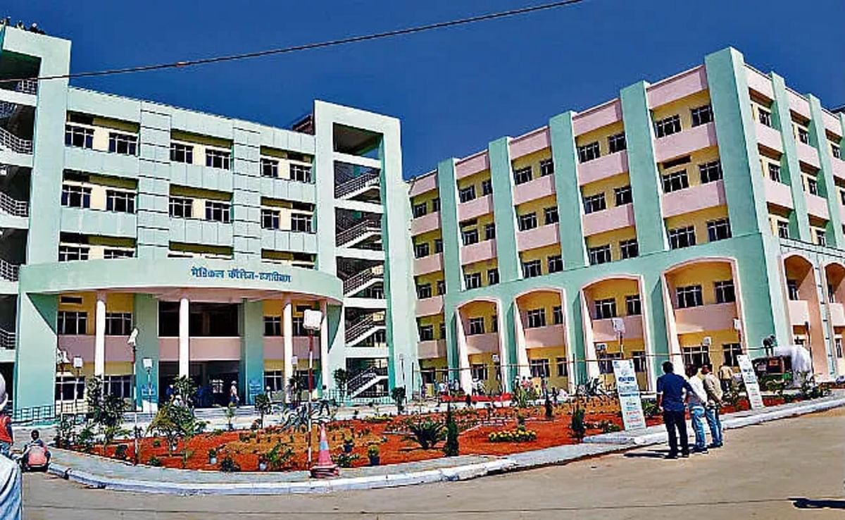 Naukri 2021 : झारखंड के मेडिकल कॉलेजों में प्रोफेसर व एसोसिएट प्रोफेसर होंगे बहाल, ये है पूरी डिटेल्स