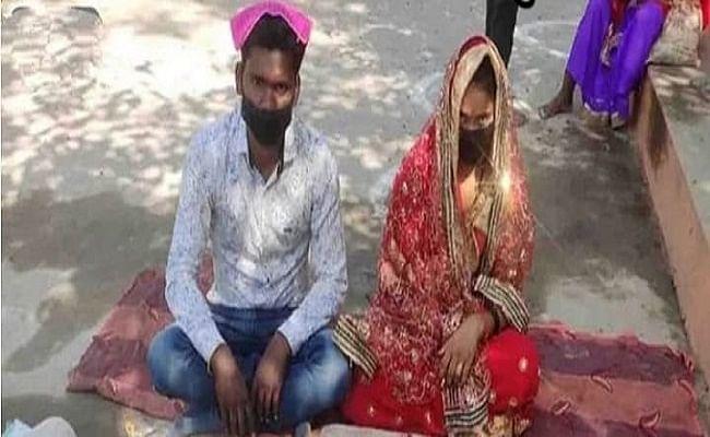 लॉकडाउन में शादी के लिए 80 किलोमीटर पैदल चली दूल्हन, लड़का के घर पहुंचकर किया विवाह