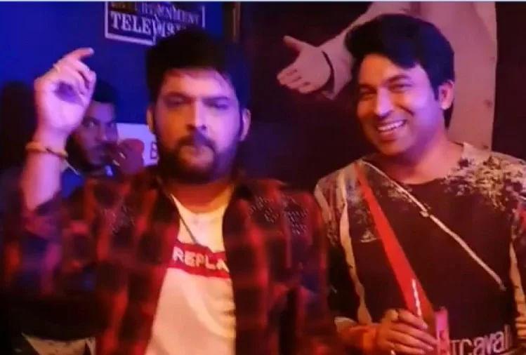 VIDEO: 'तेनू काला चश्मा जचदा ए' गाने पर कपिल शर्मा और चंदू ने किया जबरदस्त डांस, आप भी देखें