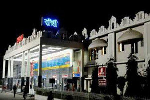 Indian Railways News :रांची स्टेशन पर मिलेंगी एस्केलेटर व लिफ्ट की सुविधाएं,टैक्सी ड्राइवरों की रुकेगी मनमानी