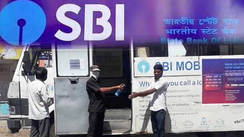 एक मिस्ड कॉल से घर पर कैश पहुंचा जा रही ये बैंक, जानिए कैसे उठाएं इस बैंकिंग सेवा का लाभ