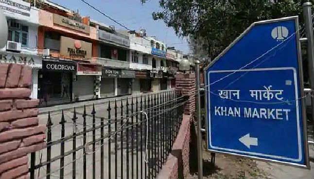 ईवन-ऑड के आधार पर खुलेंगे दिल्ली के बाजार, जानिए आज किन इलाकों में खुलेंगी दुकानें