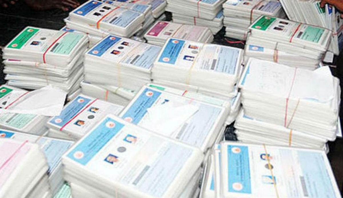 OMG : सरकार ने देश में 3 करोड़ राशन कार्ड कर दिये रद्द, जानिए अब होगा क्या आगे...?