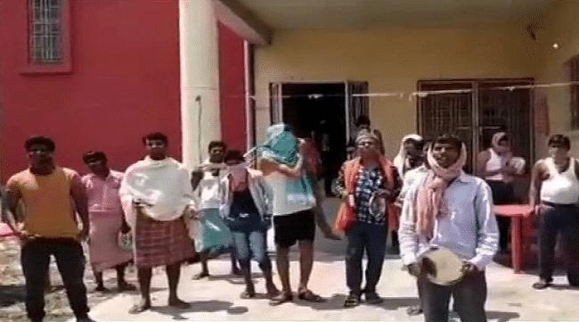 बिहार : वैशाली के क्वारेंटाइन सेंटर पर खाने को लेकर हंगामा, मजदूरों ने लगाए ये आरोप