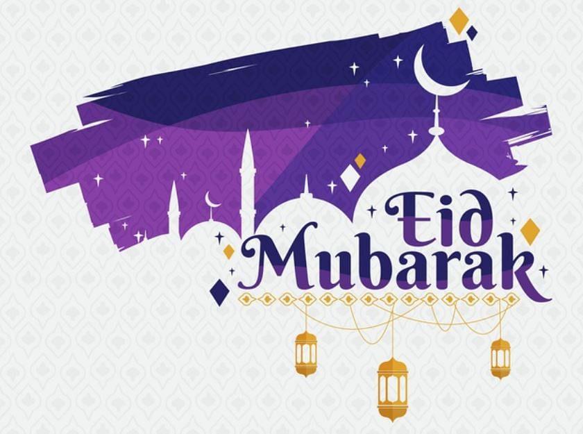 Eid 2020 Images: आप सभी को ईद मुबारक