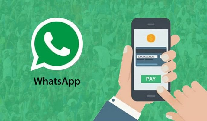 WhatsApp पेमेंट सर्विस बंद करने को सुप्रीम कोर्ट में याचिका, मंजूरी जरूरी