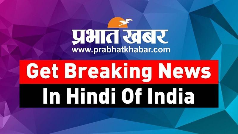 Breaking News May 26: पश्चिम बंगाल में आज कोरोना बलास्ट 193 नए पॉजिटिव केस और 5 मौतें हुईं