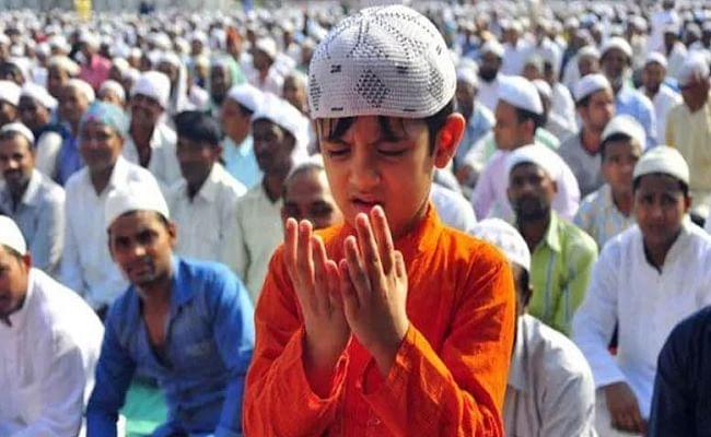 Eid al-Adha 2021: भारत में 20 या 21 कब मनाई जाएगी बकरीद, जानें इससे जुड़ी पूरी जानकारी