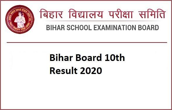 Bihar Board 10th Result : शहरी छात्रों पर भारी पड़े ग्रामीण छात्र, टॉप 10 सूची में ग्रामीण इलाकों के विद्यार्थियों का दबदबा