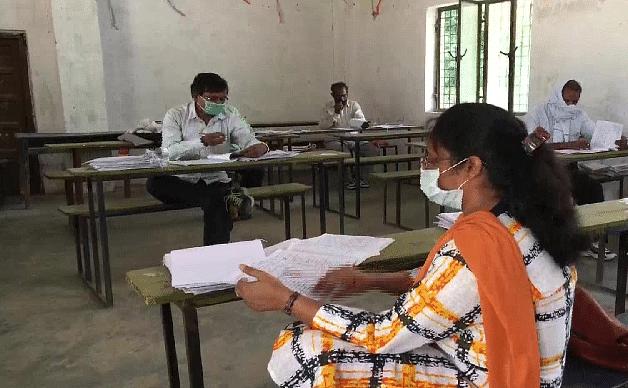 Bihar Board BSEB : बिहार बोर्ड इंटर की कॉपियों पर आज से शुरू होगा स्क्रूटनी का काम