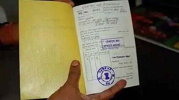 राशन कार्डधारकों का बैंक खाता लेने का निर्देश