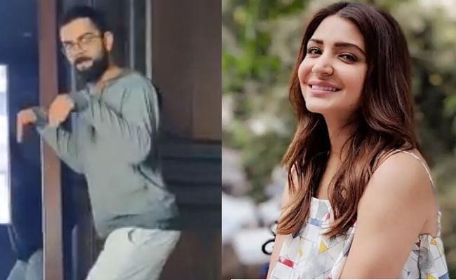 रेस्क्यू टीम भिजवाएं क्या...? अनुष्का शर्मा विराट कोहली के वीडियो पर नागपुर पुलिस ने दिया ऐसा रिएक्शन