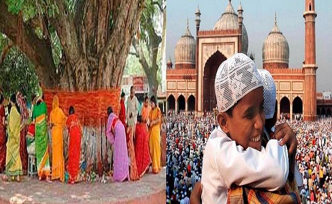 इस बार घर पर ही मनानी होगी ईद, बरगद के पेड़ों के पास वट सावित्री पूजा के लिए भी नहीं जुटेंगी महिलाएं