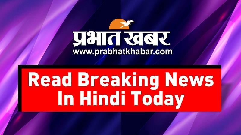 Breaking News Live: राजस्थान में कोरोना से अब तक 185 लोगों की मौत, और कुल मामलो की संख्या 8,414