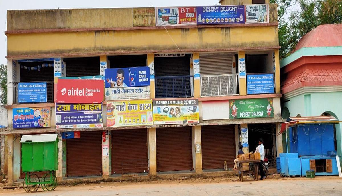 Lockdown effect : नगर परिषद से आवंटित सरकारी दुकानों का किराया माफ करने की दुकानदारों ने की मांग