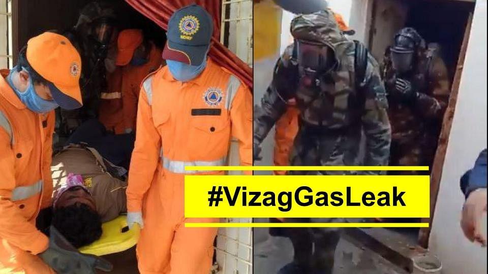 Vizag Gas Leak: विशाखापत्तनम में जहरीली गैस से 11 की मौत, 5000 बीमार, गैस बेअसर करने वाला रसायन भेजेगा गुजरात