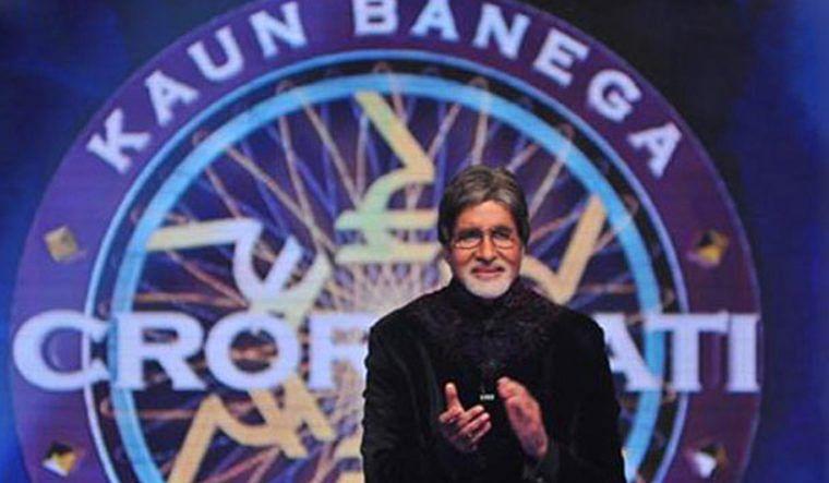 KBC 12, Registration: अमिताभ बच्चन ने पूछा कबड्डी से जुड़ा 12वां सवाल, ये है सही जवाब